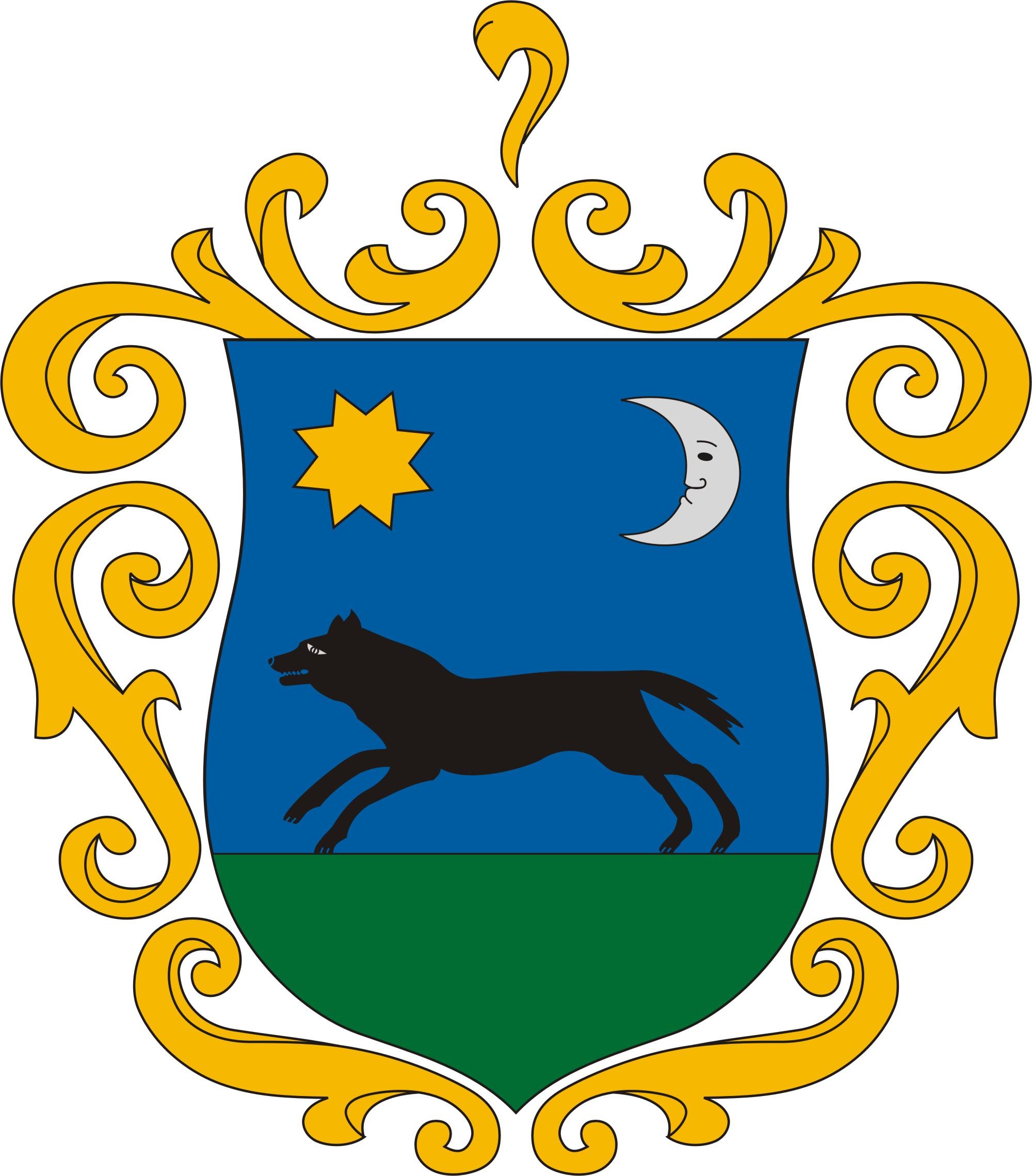 Gyongyos Coat of Arms